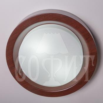 Светильники точечные Настенные 3099M RWG