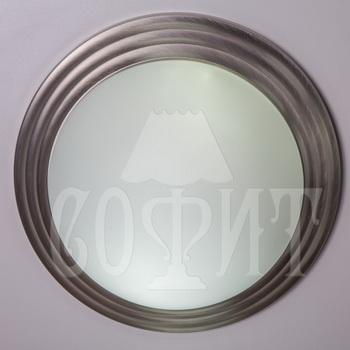Светильники точечные Настенные 713  SN