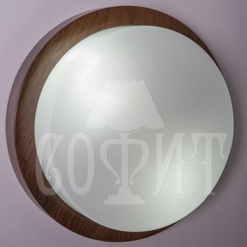 Светильники точечные Настенные 7703 NUT