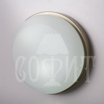 Светильники точечные Настенные B8031  AB