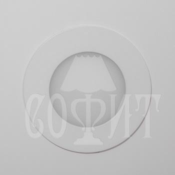 Светильники точечные Встраевамые BR110/6W (WW)