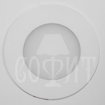 Светильники точечные Встраевамые BR180/24W (WW)