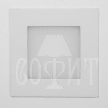 Светильники точечные Встраевамые BS110/6W (4000k)