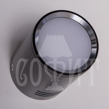 Светильники точечные Встраевамые R759/15W-BK (WH)