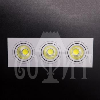 Светильники точечные Встраевамые S5-15W-COB (WH)