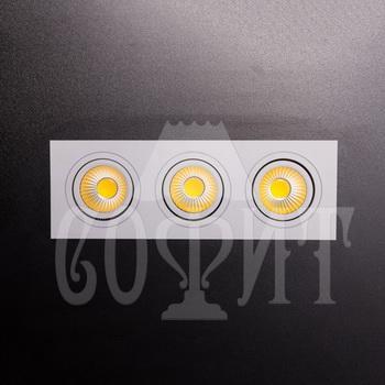 Светильники точечные Встраевамые S5-15W-COB (WW)
