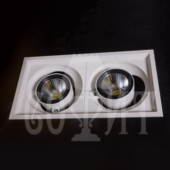 Светильники точечные Встраевамые S641/2*20W (WH)