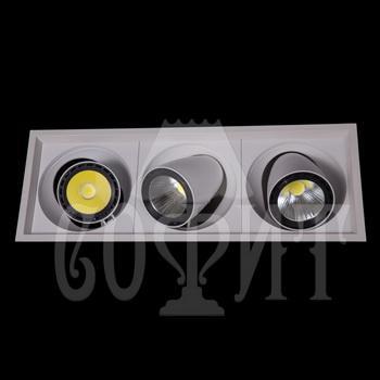 Светильники точечные Встраевамые S641/3*20W